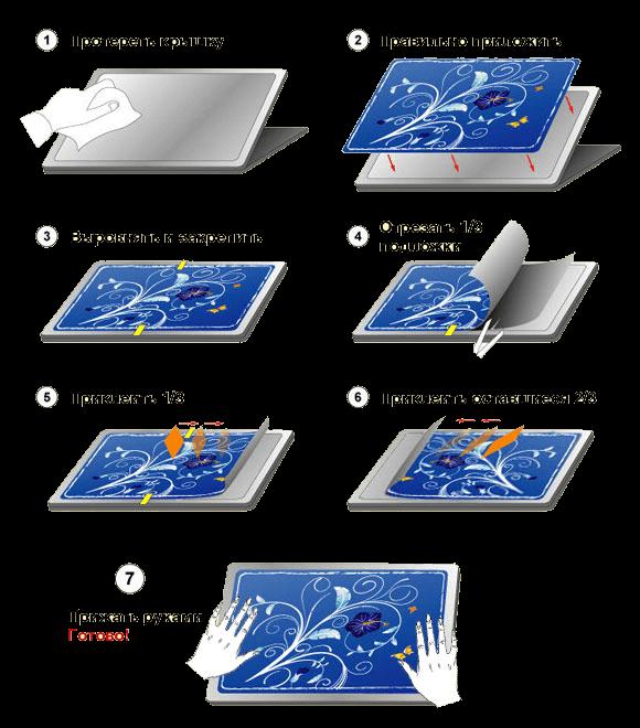 Как правильно клеить наклейку на ноутбук